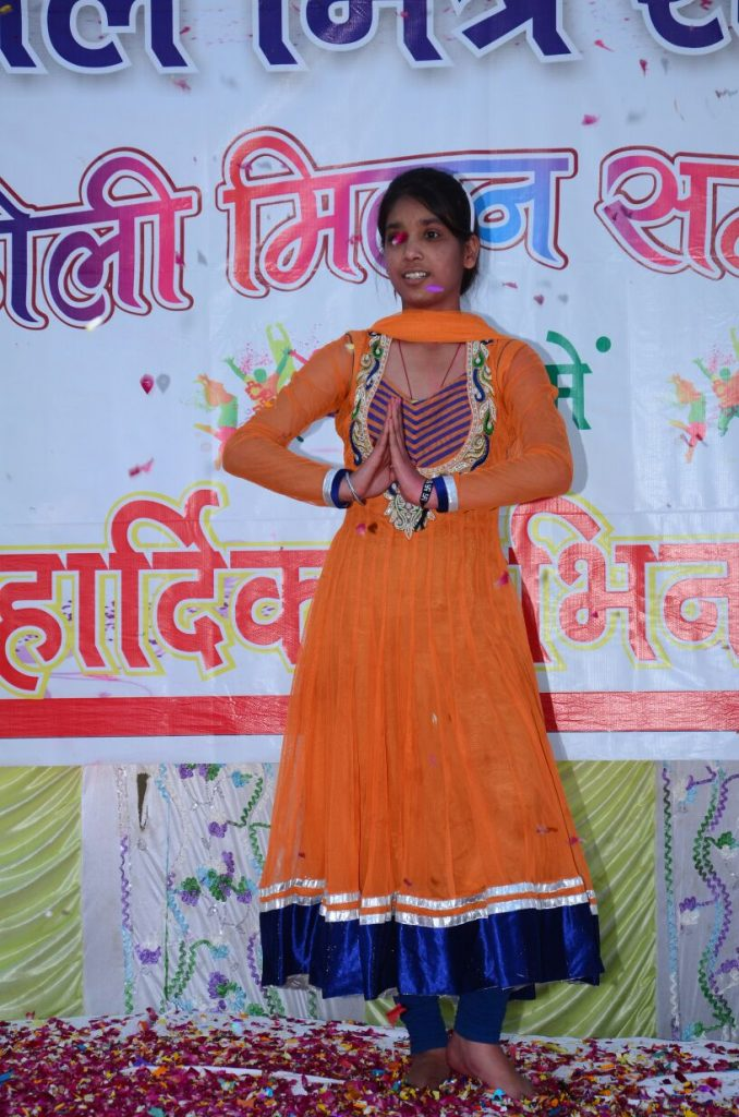Dance at kavi sammelan